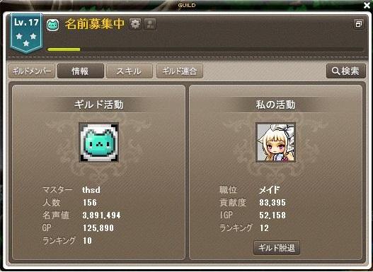 Maple141019_033858.jpg