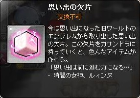 Maple141105_213544.jpg