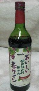wain150.jpg