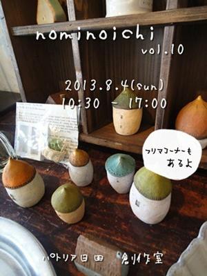 20130708_588073.jpg