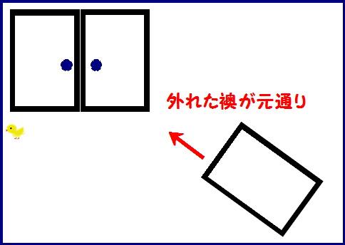 blog-ws1-3.jpg