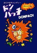 donpacchi.jpg