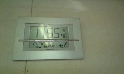 7月27日 温度計