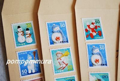 切手その1