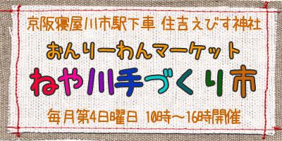banner_top2.jpg