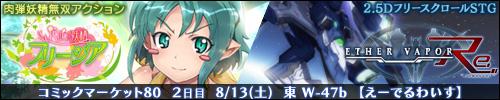 banner_evre_fbfr.jpg