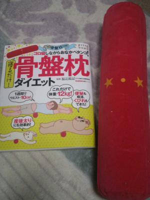 moblog_76eca567.jpg