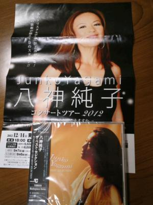 moblog_87a3dac8.jpg