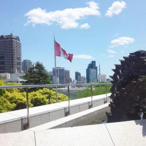 カナダ大使館からの眺め