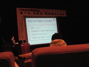 2011_0129_162017-IMG_3705.jpg