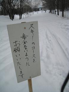 2011_0206_121211-IMG_3953.jpg