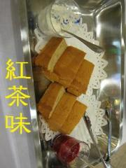 2011_0409_142835-IMG_4685.jpg
