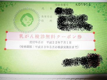 20100709025.jpg