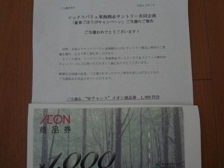 DSC00445.jpg