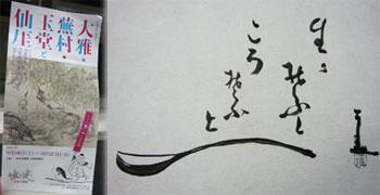 仙1001_ポッパンク
