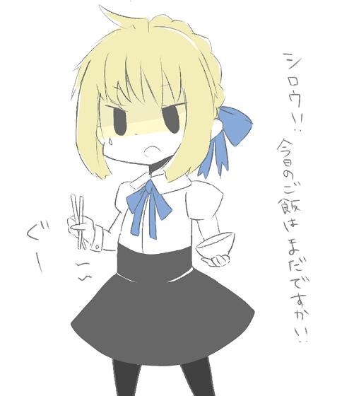 popuricat 腹ペコ王!!