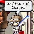 前髪ちゃん3