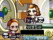 ぴんどめ3
