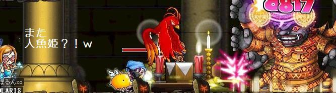 410 人魚姫