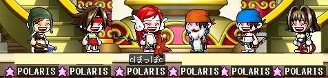 8・16 ポラリス