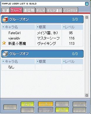 Image005_20100603051712.jpg