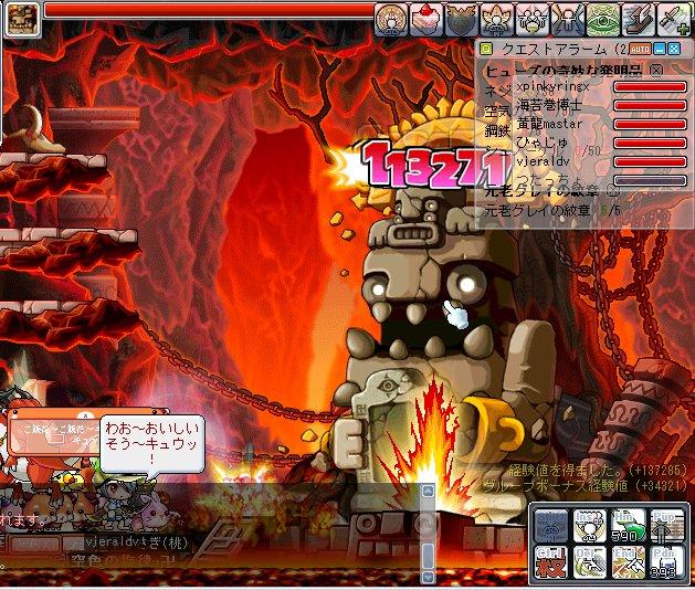 Image007_20101124160704.jpg