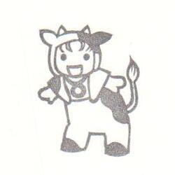 牡牛座・牡牛ガール