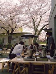 森山珈琲教室