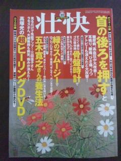 moblog_6c91063f.jpg