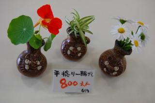 ★春の訪れ★