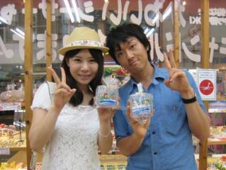 美ら風convert_20110515132213