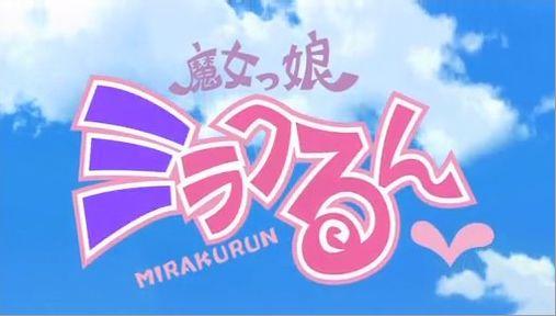 yuru2.jpg