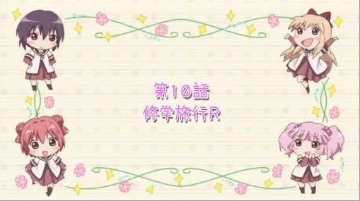 yuruyuri10wab.jpg