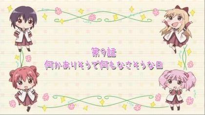 yuruyuri9c.jpg