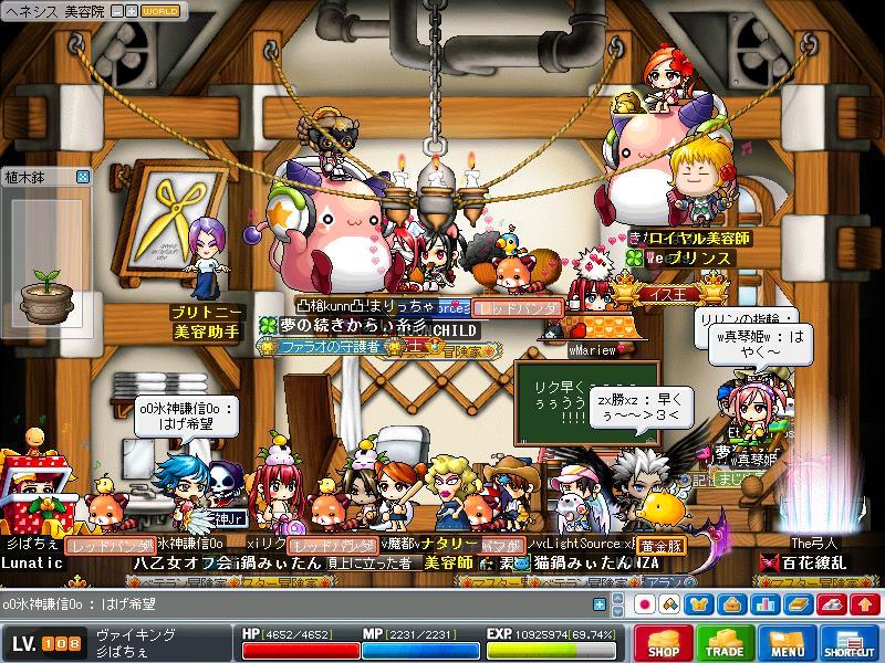 Maple100308_160310.jpg
