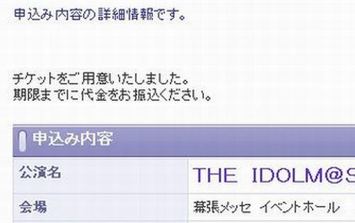 8th-LIVE_4.jpg