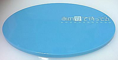 SANY0019s_20130528213553.jpg