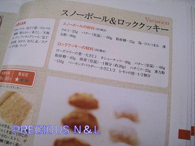 IMG_3407-1.jpg