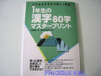 IMG_3620-1.jpg