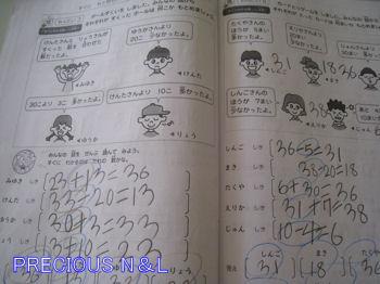 IMG_3778-1.jpg
