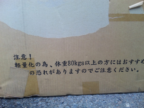 SH3E0043_20111008165043.jpg