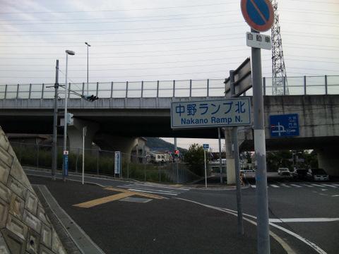 SH3E0113_20111029185859.jpg