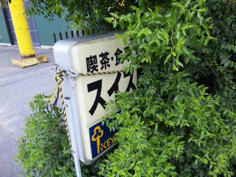 SH3E0680.jpg