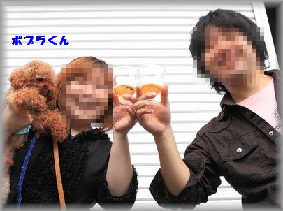 IMG_58592010.jpg