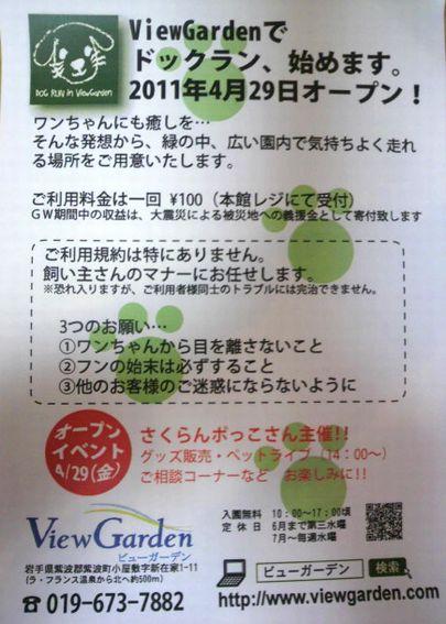 moblog_846c8e94.jpg