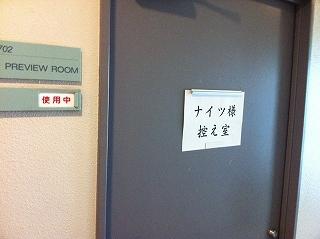 s-_kimura.jpg