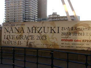 NANA MIZUKI LIVE GRACE 2013 OPUSⅡ