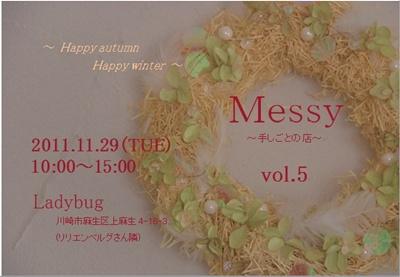 messy5_20110915095725.jpg