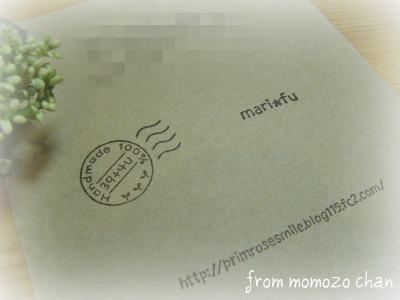 momozo2.jpg