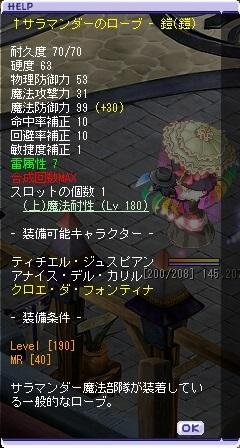 TWCI_2013_12_6_3_22_10.jpg